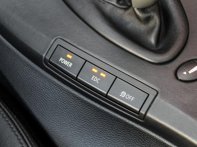 BMW M3 V (E90M) M3 420ch DKG Drivelogic
