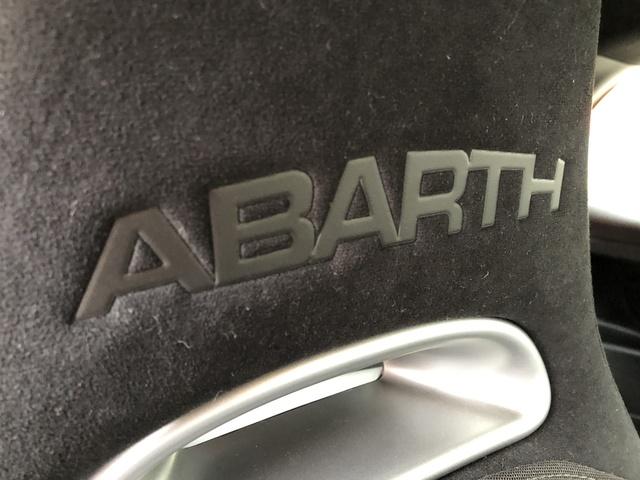 Abarth 500C  1.4 Turbo T-Jet 145ch 595