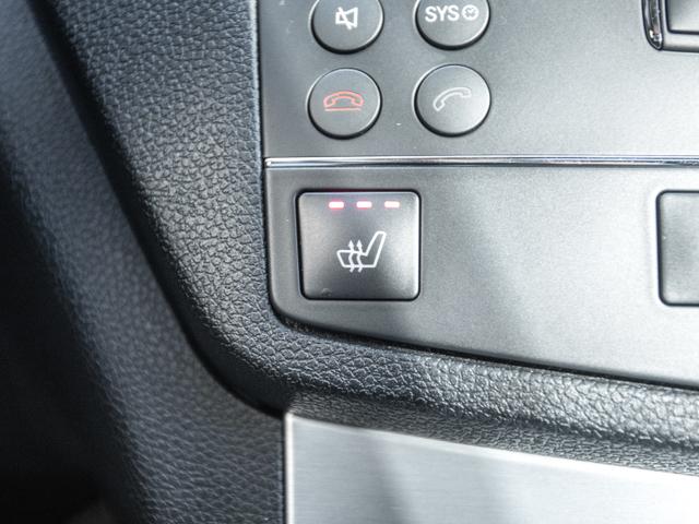 Mercedes-Benz Classe C III SW 63 AMG AVANTGARDE BVA7 SPEEDSHIFT PLUS