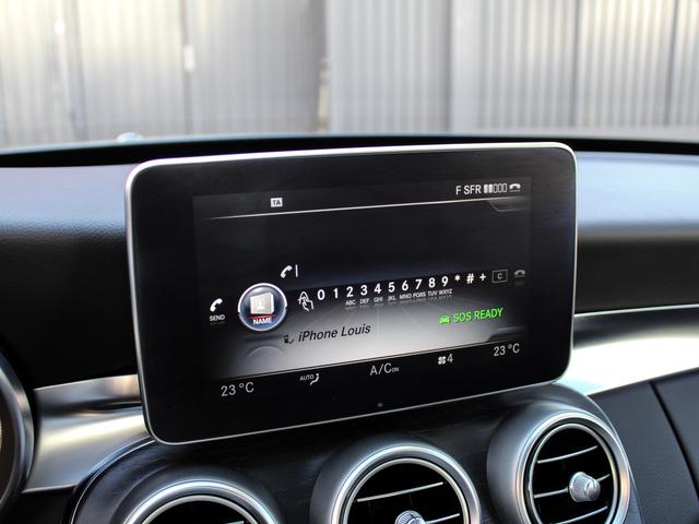 Mercedes-Benz Classe C IV (W205) 400 Fascination 4Matic 7G-Tronic Plus